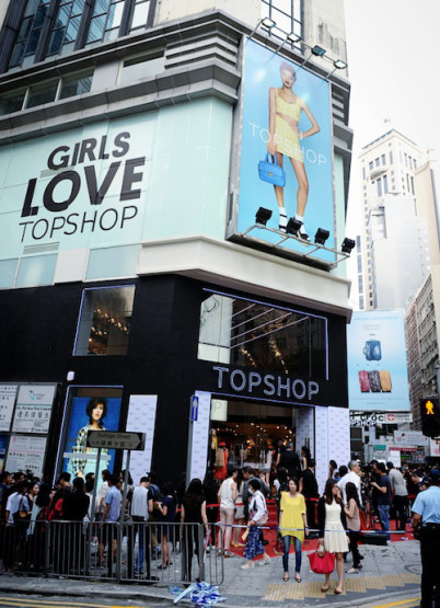 Personal Shopping Session with Topshop HK